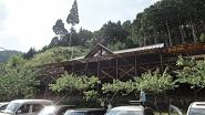 京都1周 (253)