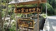 京都1周 (252)