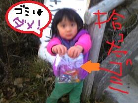 2010_0127_173022-DVC00201.jpg