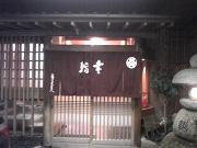 2010_0227_180952-DVC00243.jpg