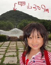 2010_0807_155415-DSC00450.jpg