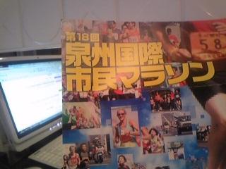 2010_0813_010054-DVC00367.jpg