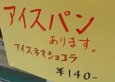 2010_0822_104145-DSC00675.jpg