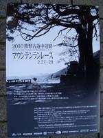 nakahechi.jpg