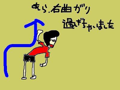 snap_ninmaritrail_20104313220.jpg