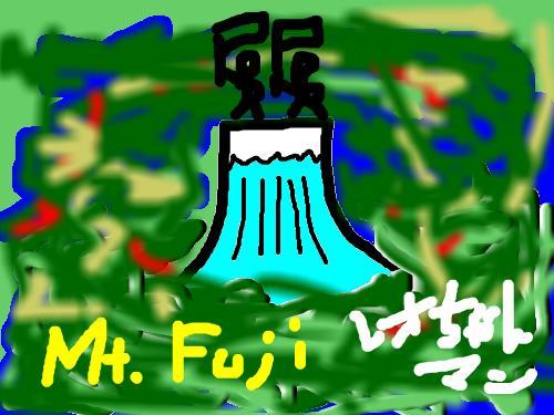 snap_ninmaritrail_20112685916.jpg