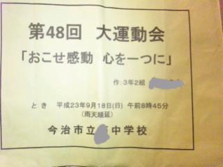 moblog_565c39bb.jpg