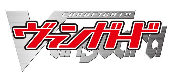 cf!!_vanguard_logo.jpg