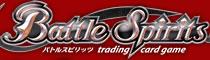 logo_battlespirits5B15D.jpg