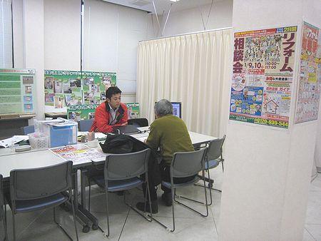 リフォーム 豊田市 相談会 増改築 外壁塗装
