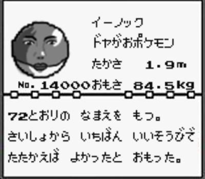 719059i.jpg