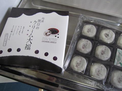 丹波黒豆のクリーム大福