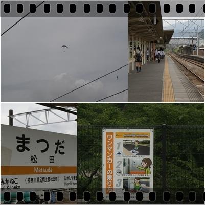 gotenba-1.jpg