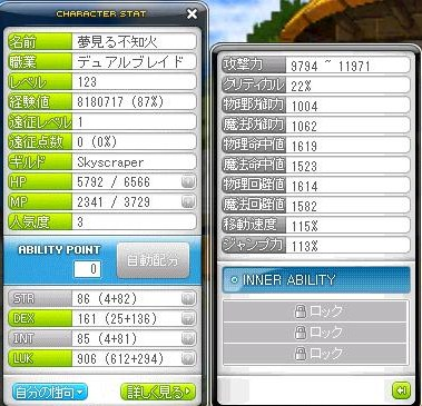 Maple130131_234242.jpg