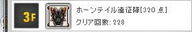 Maple130309_230949.jpg