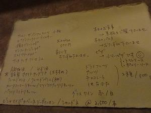 DSC08194.jpg