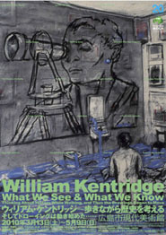 kentridge_1.jpg