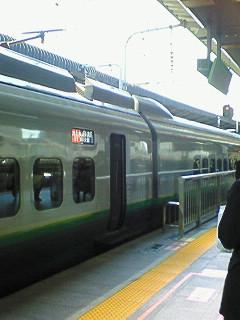20091221120411