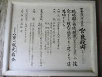 P1130536.jpg