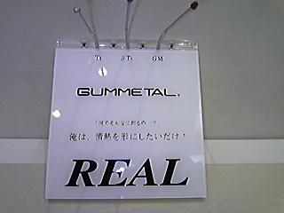 GUMMETAL・1