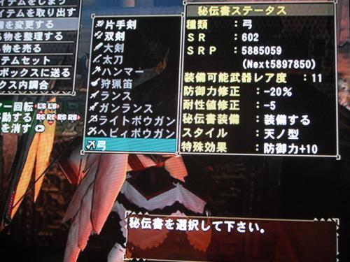 DSCF3813_convert_20110319105110.jpg