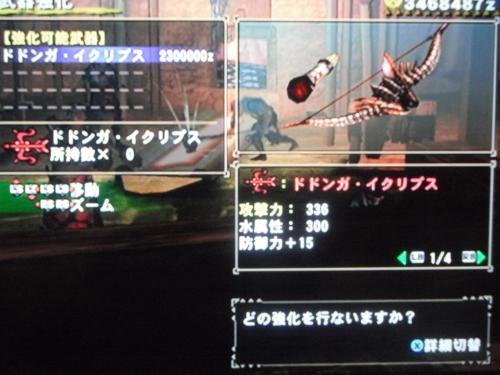 DSCF4094_convert_20110410133352.jpg