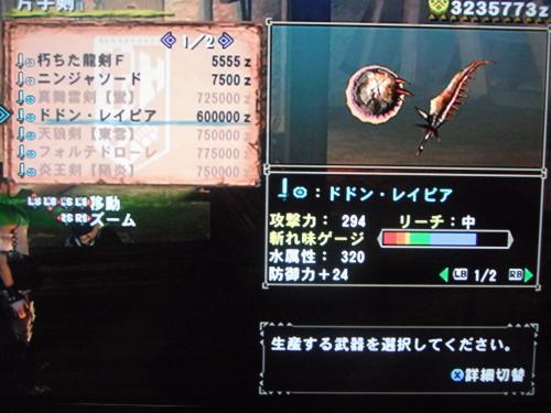 DSCF4112_convert_20110411101056.jpg