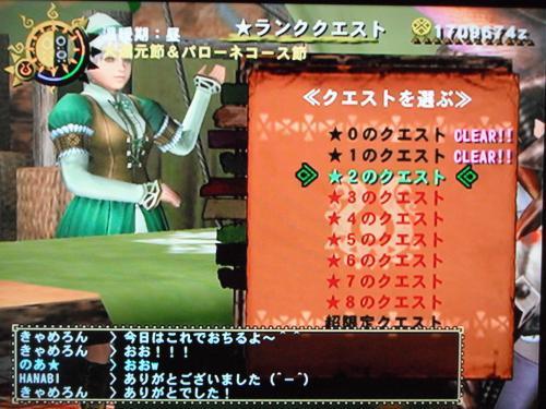 DSCF4151_convert_20110416030412.jpg
