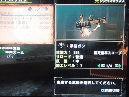 DSCF4227_convert_20110425012219.jpg