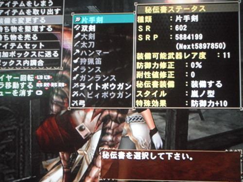 DSCF4414_convert_20110507192009.jpg
