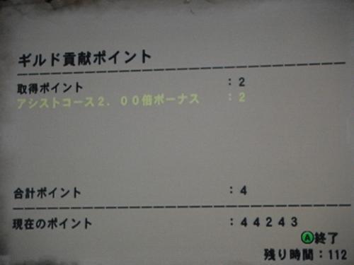 DSCF4481_convert_20110514172539.jpg
