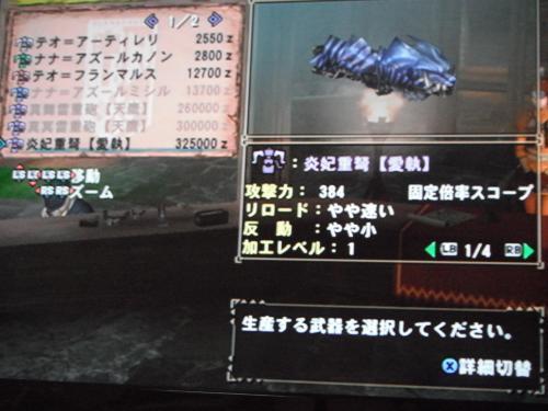 DSCF4615_convert_20110524121402.jpg