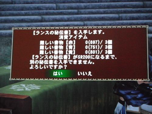DSCF4636_convert_20110527121831.jpg