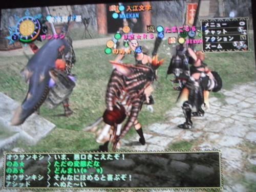 DSCF4718_convert_20110602104120.jpg
