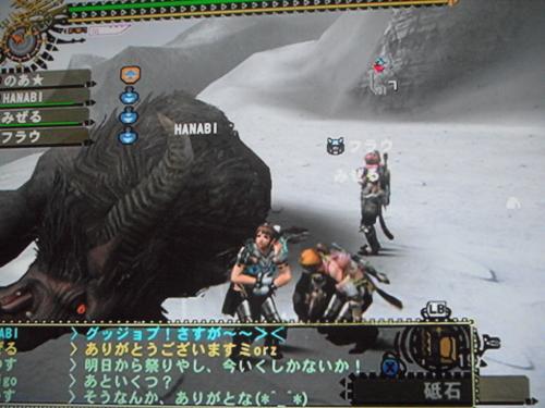 DSCF4755_convert_20110608101401.jpg