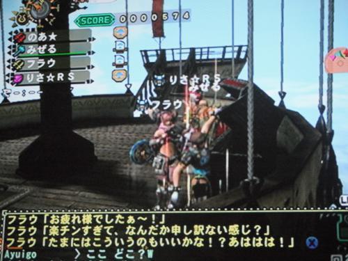DSCF4758_convert_20110608101133.jpg