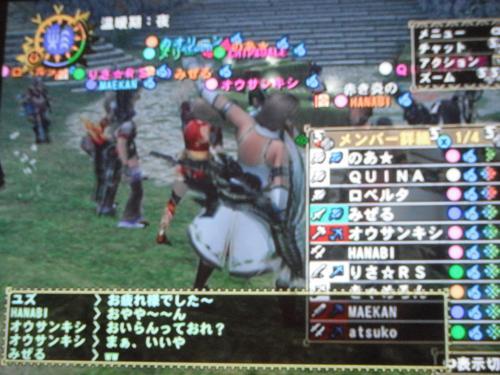 DSCF4812_convert_20110612111408.jpg