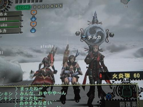 DSCF5049_convert_20110708100145.jpg