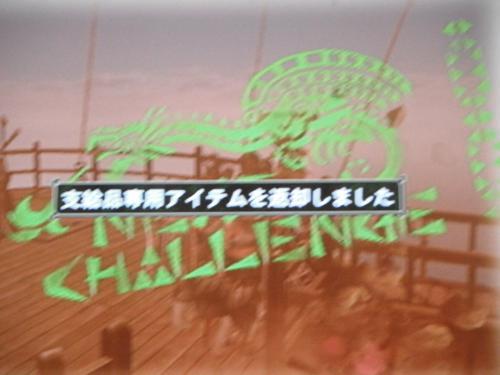 DSCF5103_convert_20110715094046.jpg