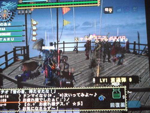 DSCF5106_convert_20110715093929.jpg