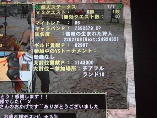 DSCF5108_convert_20110715093752.jpg