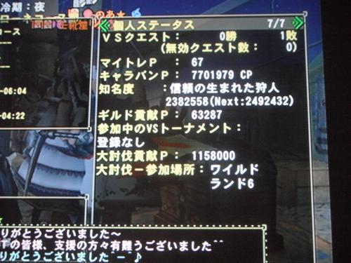 DSCF5120_convert_20110716110314.jpg
