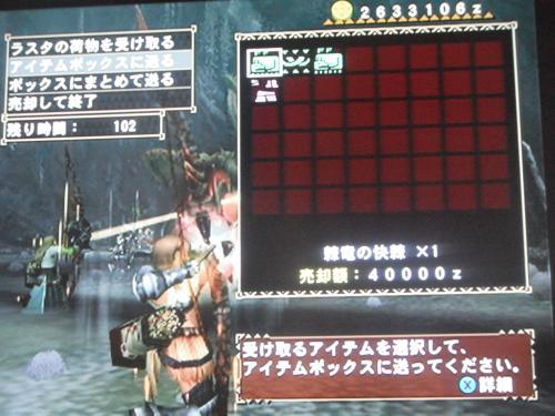 DSCF5184_convert_20110725011741.jpg