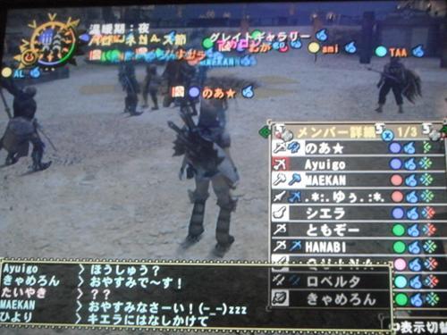 DSCF5211_convert_20110728015422.jpg
