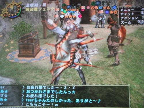DSCF5325_convert_20110807132947.jpg