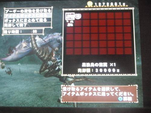 DSCF5335_convert_20110808104705.jpg