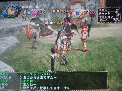 DSCF5339_convert_20110808104538.jpg
