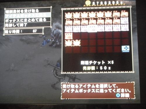 DSCF5431_convert_20110823125532.jpg