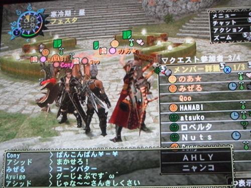DSCF5449_convert_20110825074144.jpg