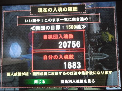 DSCF5622_convert_20110912191452.jpg